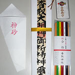 goukaku_01