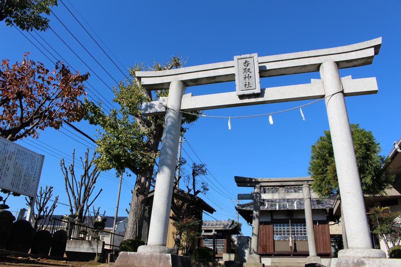 鷺後 香取神社